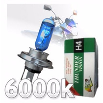 1 Lâmpada H4 35w Super Azul 6.000k Farol De Moto