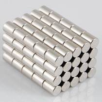 Ima De Neodímio / Super Forte / 3mm X 4mm * 50 Peças *