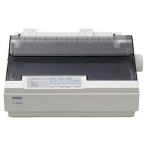 Impressora Epson Lx 300+ii Matricial 80 Colunas Com Garantia