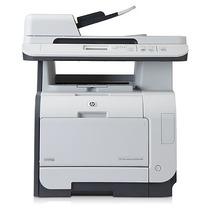 Multifuncional Hp Color Laserjet Cm2320 - Em Perfeito Estado