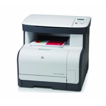 Hp Multifuncional Laser Colorida Cm1312 Cm 1312 Ni
