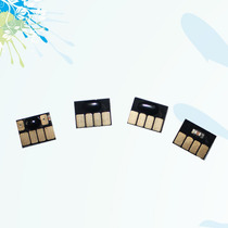 Chip Full Para Plotters Hp Designjet 500 / 500ps / 800/800ps