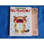 Livro Infantil Japonês Capa E Páginas Dura