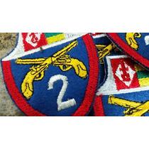 Patch 2.o Batalhão De Polícia Do Exército