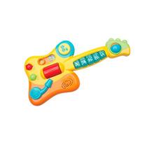 Guitarra Infantil Guiguita Sons Divertidos 1527 Bee Me Toys