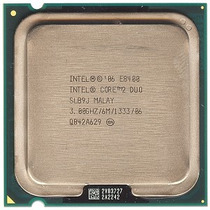 Processador Core 2 Duo E8400 Oem 3.0 - 6 Meses De Garantia