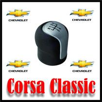 Bola Manopla Marcha Alavanca Bolinha Celta Corsa Classic ®