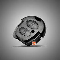Capa Chave Telecomando Vw - Fox/crossfox/spacefox/gol G4