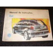 Gol Bolinha Original Manual Do Proprietario Original