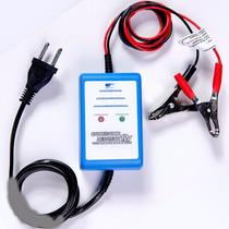 Carregador De Bateria | 150 Amp, Chupa Cabra, Lento E Rápido
