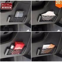 Porta Treco Objetos P/carros Produto Importado