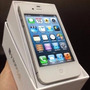 Iphone 4s - Branco 16gb -novo