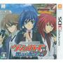 Cardfight!! Vanguard: Lock On Victory! 3ds Japonês ! Raro!!