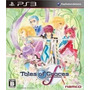 Jogo Americano Tales Of Graces F Para Playstation 3 Ps3
