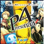 Shin Megami Tensei Persona 4 Fes Ps3 Jogos