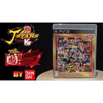 J-stars Victory Vs Anison Sound Edition Ps3(lacrado)+ V.book