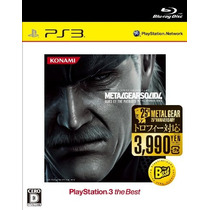 Metal Gear Solid 4 Iv: Guns Of The Patriots Ps3 Japonês
