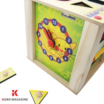 Cubo De Atividade Abaco Pedagogico Interativo Brinquedo Bebe