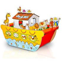 Arca De Noé Brinquedos Biblicos Em Mdf - 1639 Carlu