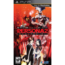 Persona 2 Psp Shin Megami Tensei: Persona 2 - Innocent Sin