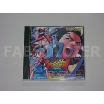 Rival Schools United By Fate Original Japonês Completo!