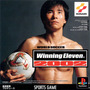 Winning Eleven 2002 Ps1 Patch