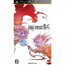 Final Fantasy Type-0 Psp Raro!!!!