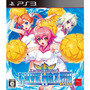 Arcana Heart 3 Love Max!!!!! Ps3 Raro De Encontrar