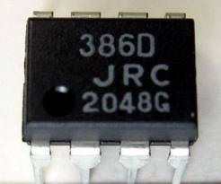 Jrc386d / Jrc 386 D / Pedal Guitarra Baixo Ci Amp Op Op Amp