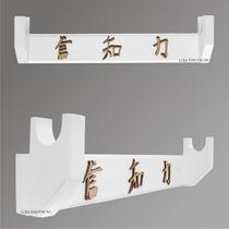 Suporte Branco De Parede P/ Espada- Katana- Adaga- Punhal