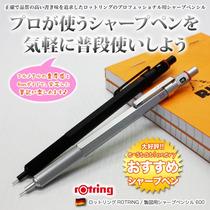Lapiseira Rotring 600 Preta Ou Prateada - 0,5mm Ou 0,7mm