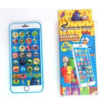 2x Dois Celular Infantil Iphone Galinha Pintadinha Peppa Pig