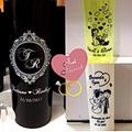 Copos Acrilico Long Drink Personalizado