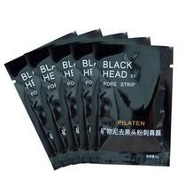 Lote 70 Unidades Black Head Máscara Removedora De Cravos 6g