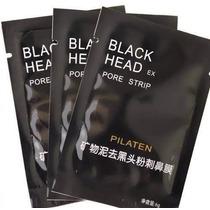 Mascara Removedora De Cravos Black Head (pronta Entrega)