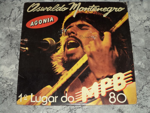 Lp/compacto - Osvaldo Montenegro - Agonia
