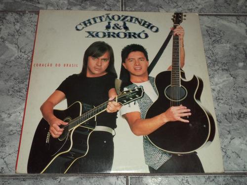 Lp/disco - Chitãozinho E Xororó - Coração Do Brasil