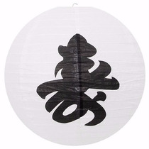 Luminária Kanji Japonesa Chinesa Oriental Lanterna Hachi8