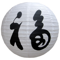 Luminária Kanji Branca Japonesa Chinesa Lanterna Hachi8