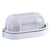 Luminária Tartaruga Oval Alumínio Branca Ou Preta