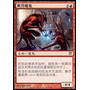 Demônios Quebradores De Encanto (charmbreaker Devils) Chinês