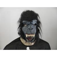 Fantasia Máscara Macaco Chimpanzé - Latex