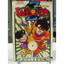 Mangá - Dragon Ball Z Edição Brasileira - N° 15