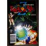 Mangá Dragon Ball Z Z-01 Raditz Conrad Editora 2001