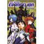 Neon Genesis Evangelion 10 Gainax Manga Conrad Mc