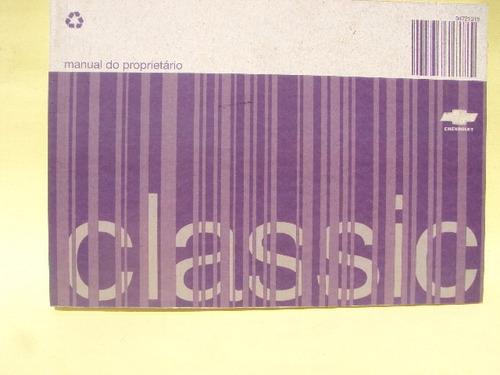 Manual Proprietario Original - Corsa Classic 2008