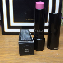 Batom Cremoso Mac Sheen Supreme Royal Azalea. Lembra Snob