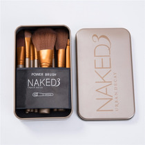 Kit Pincel Naked 3 Power Brush 12 Pincéis
