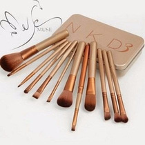 Kit De 12 Pinceis Naked 3 - Pronta Entrega!!!!