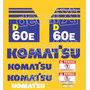 Kit Adesivos Komatsu D60e - Decalx